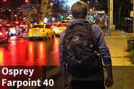 Der Osprey Farpoint 40