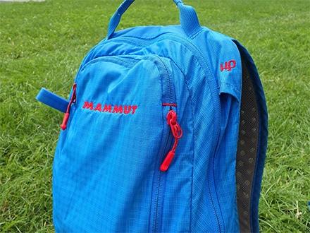 Mein Trekking-Rucksack für Tagestouren: Der Mammut Lithium Speed 20