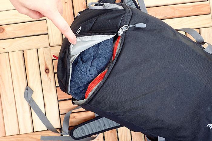 Kletterausrüstung Handgepäck : Vaude rucksack wizard 30: backpack im praxistest