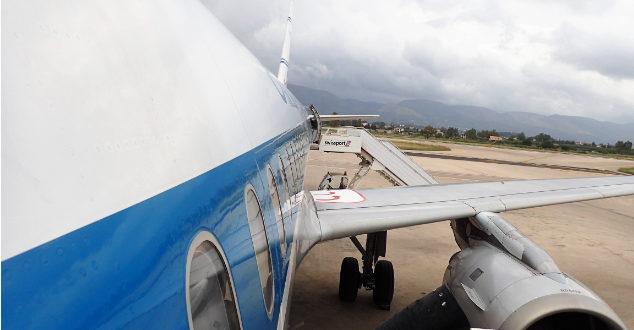 Flug-Bewertung: Meine Erfahrungen mit Condor